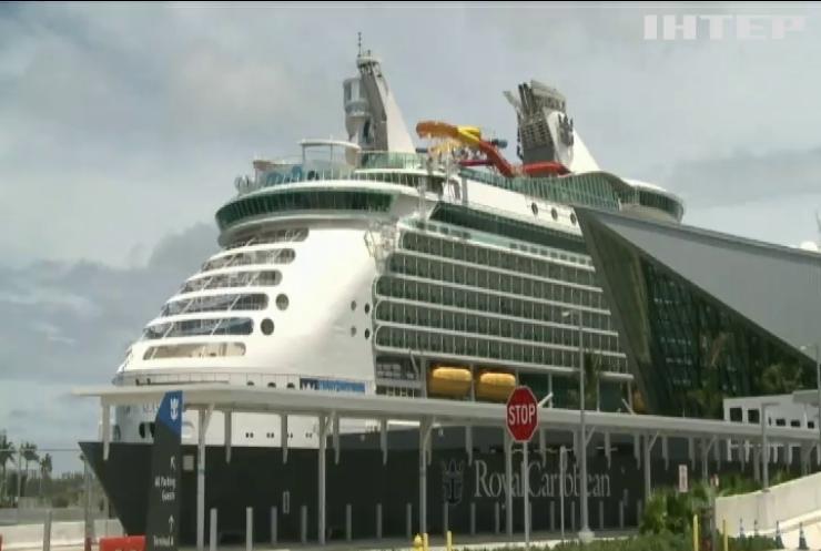 У Майямі голодує екіпаж океанського лайнера