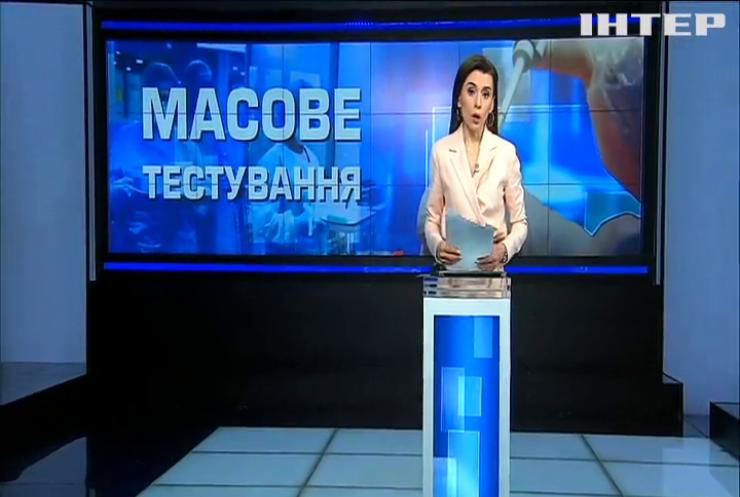 В Україні запроваджують масове тестування на COVID-19 - Максим Степанов