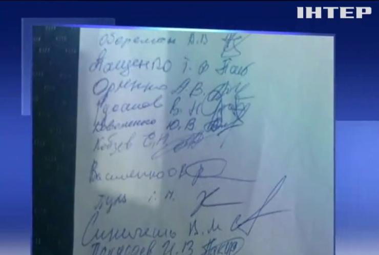 Медики швидкої допомоги Харкова анонсують безстроковий страйк