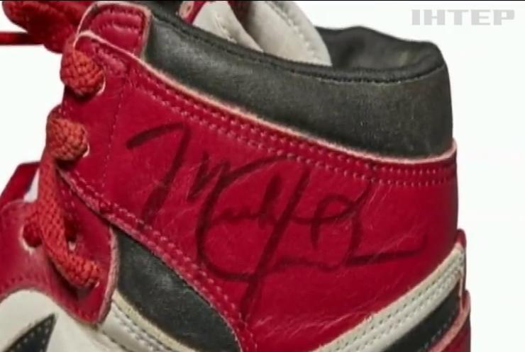 Кросівки Майкла Джордана продали з аукціону за рекордну суму