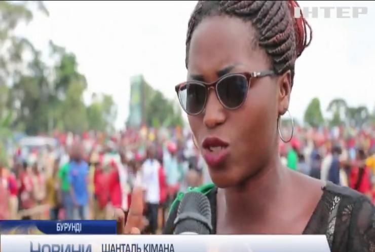 Гучними гуляннями відзначили завершення передвиборчої кампанії у Бурунді