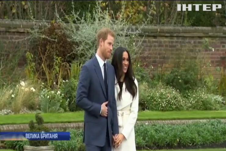 Принц Гаррі та Меґан Маркл святкують паперове весілля