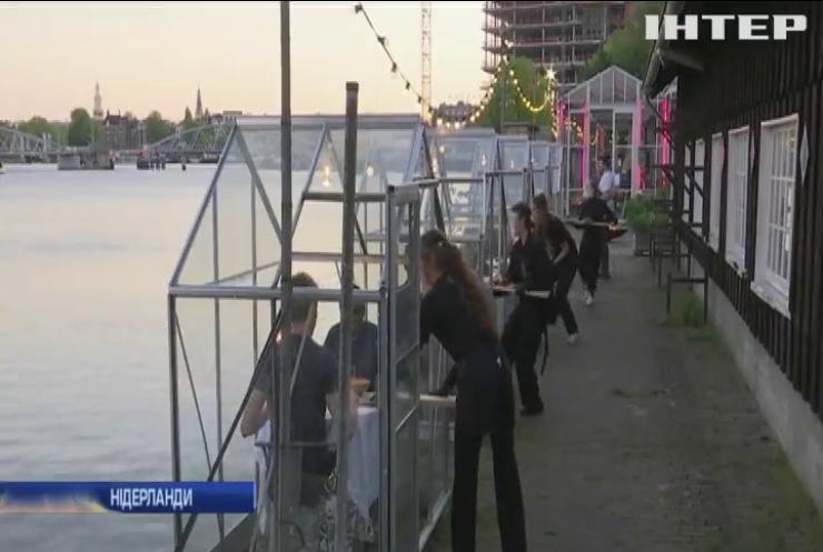 Нідерланди готуються до послаблення карантину