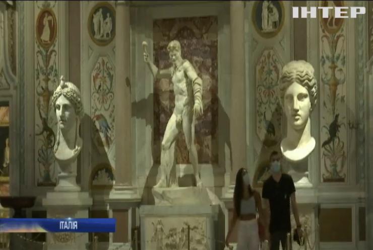 В Італії почали відкривати музеї