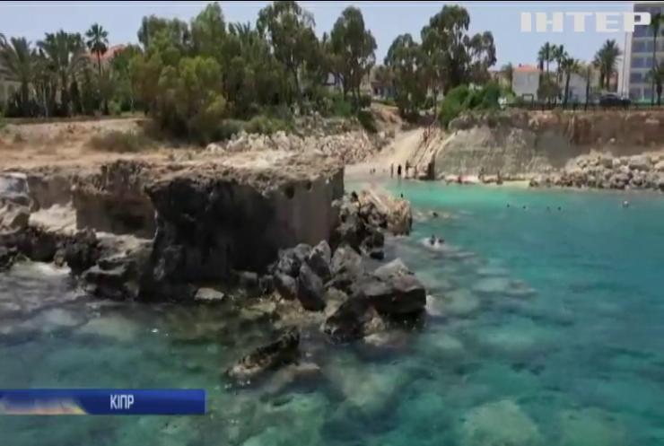 Кінець карантину: Кіпр відкриється для туристів