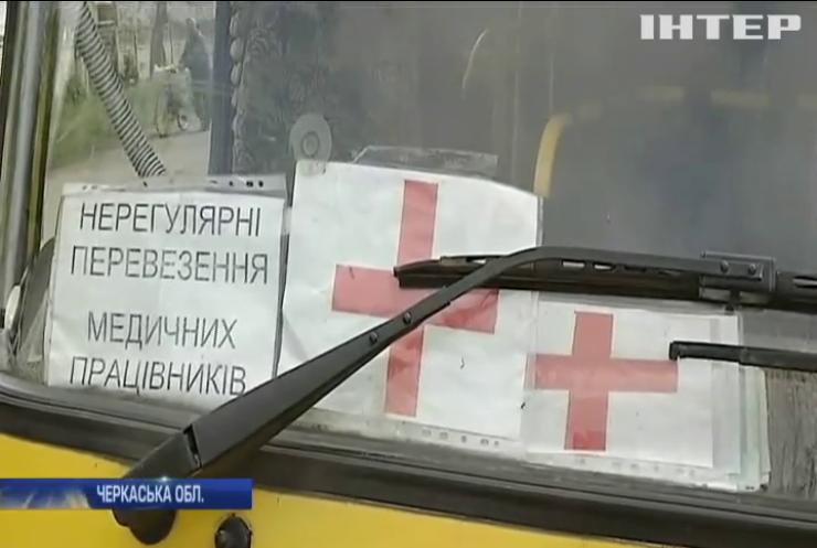 Селяни Черкащини погрожують масовими протестами