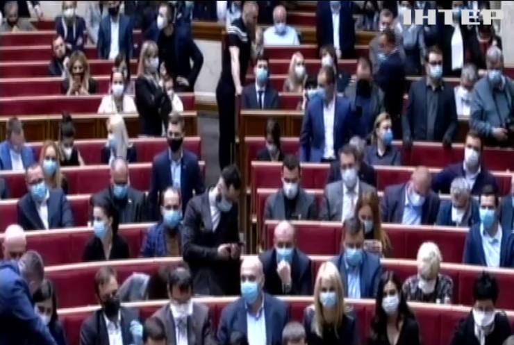 Касетний скандал Порошенка та рік роботи Зеленського: що обговорювали депутати