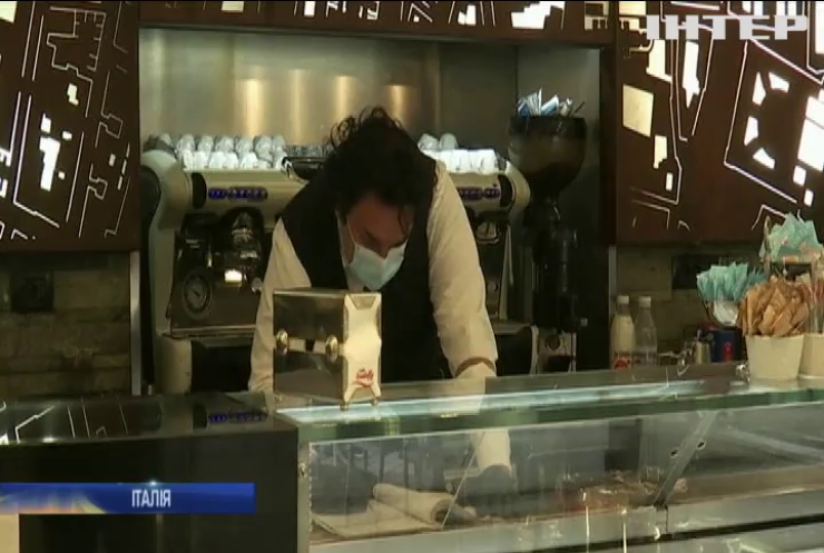 Після карантину в Італії подорожчала кава