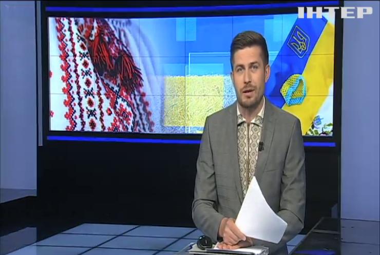 """Телеканал """"Інтер"""" вітає українців з Днем вишиванки"""