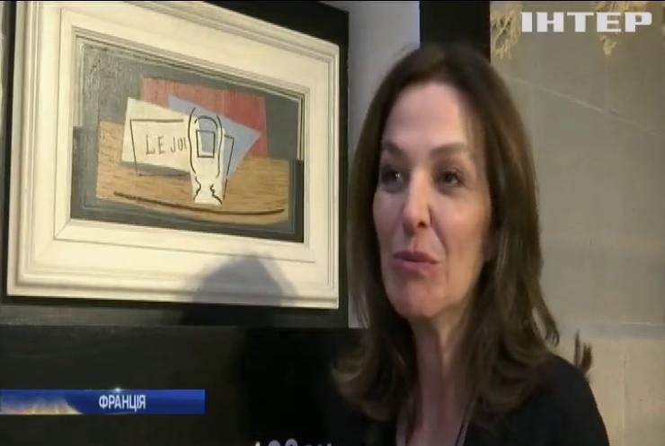 Виграш на мільйон: картину Пікассо розіграли в лотерею