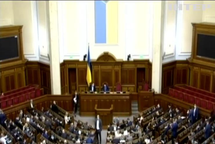 Депутат Верховної Ради захворів на COVID-19