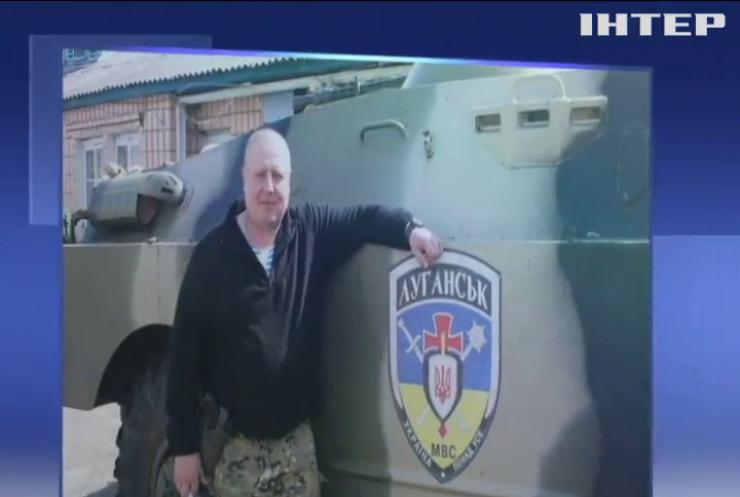 """На Донбасі загинув командир батальйону """"Луганськ-1"""" Сергій Гурбанов"""