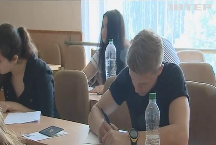 У Міносвіти оприлюднили терміни проведення ЗНО-2020