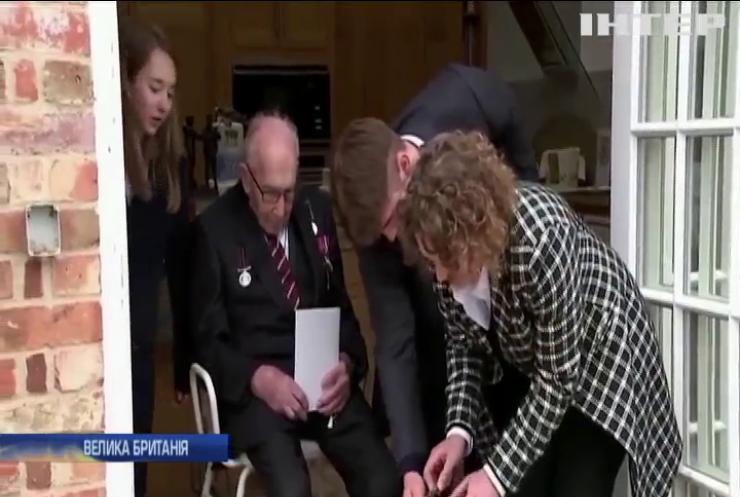 Волонтер-довгожитель отримає лицарський титул з рук Єлизавети Другої