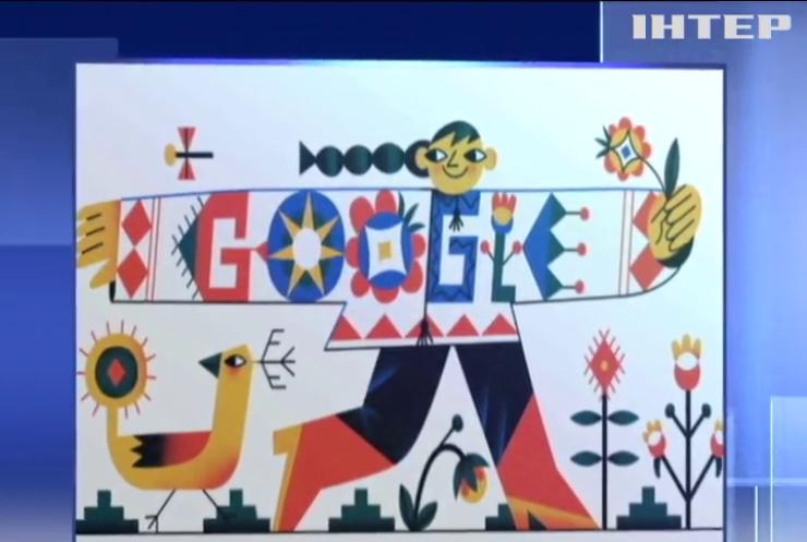 Всесвітній День вишиванки: як Google привітав українців зі святом
