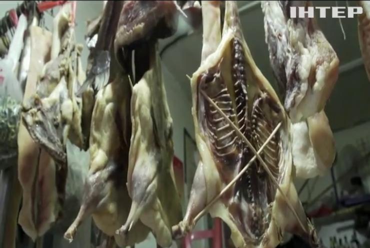 В Ухані заборонили їсти диких тварин