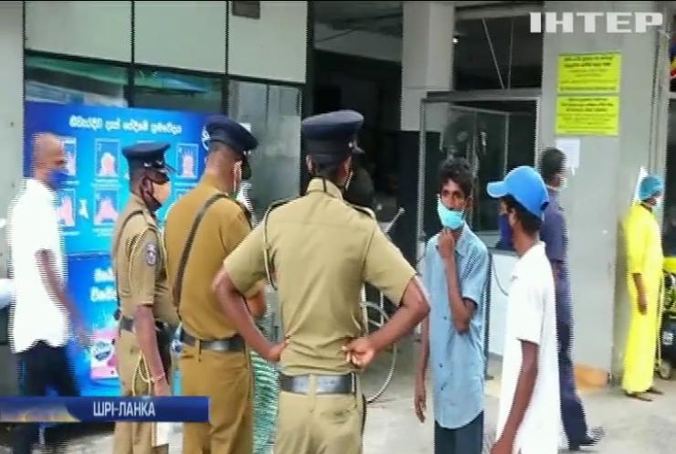 Благодійна акція завершилася трагедією у Шрі-Ланці