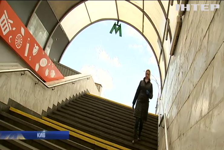 Послаблення карантину: метро в Україні готують до відкриття