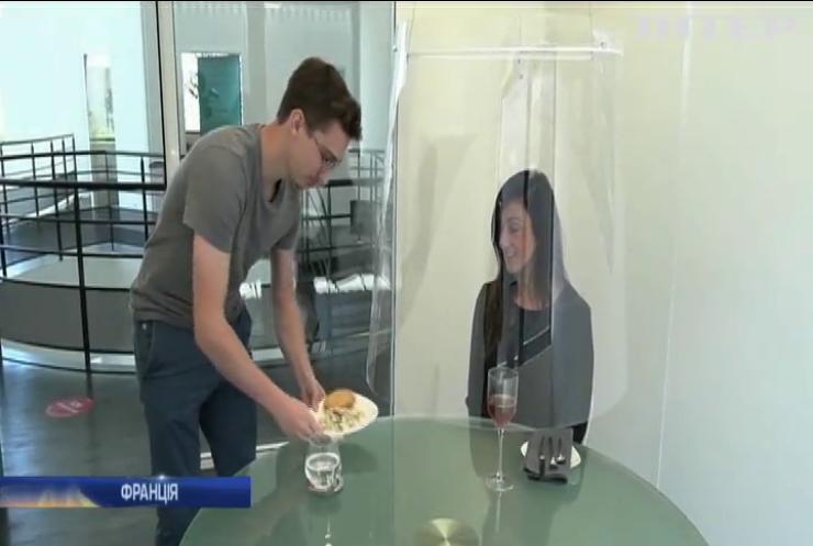 Французький дизайнер створив захисний абажур для відвідувачів ресторану