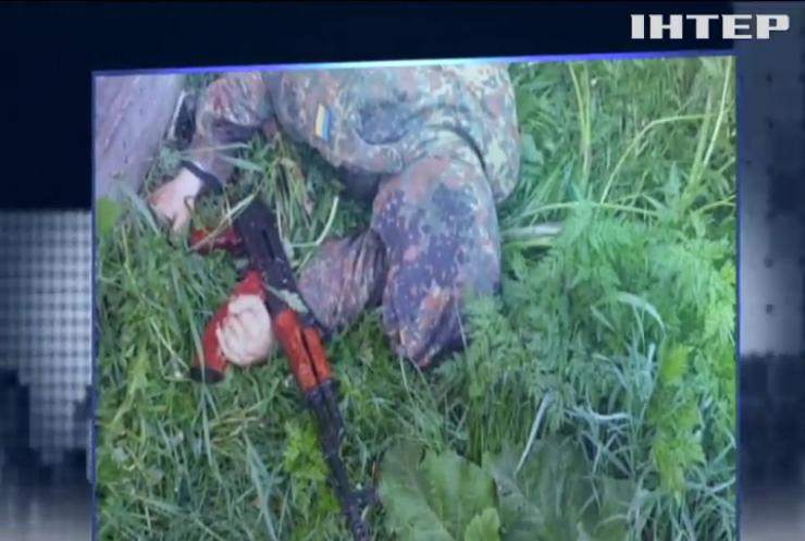 Бійня на ставку: поліція з'ясовує подробиці кривавого вбивства на Житомирщині