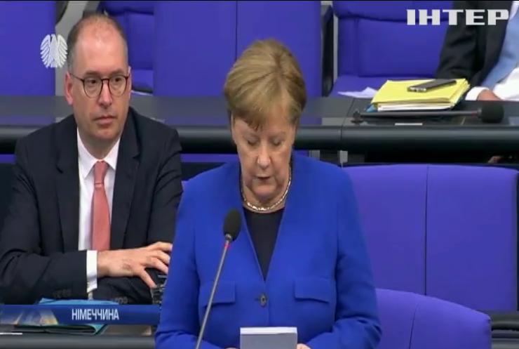 Пандемія COVID-19 змінила роботу німецького парламенту