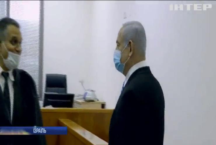 В Ізраїлі почався суд над Біньяміном Нетаньягу