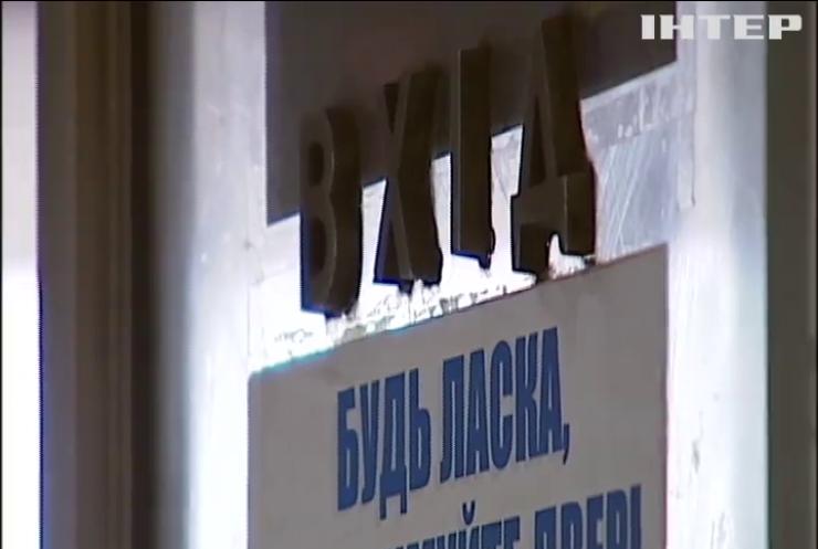 У Києві та Харкові відновив роботу метрополітен