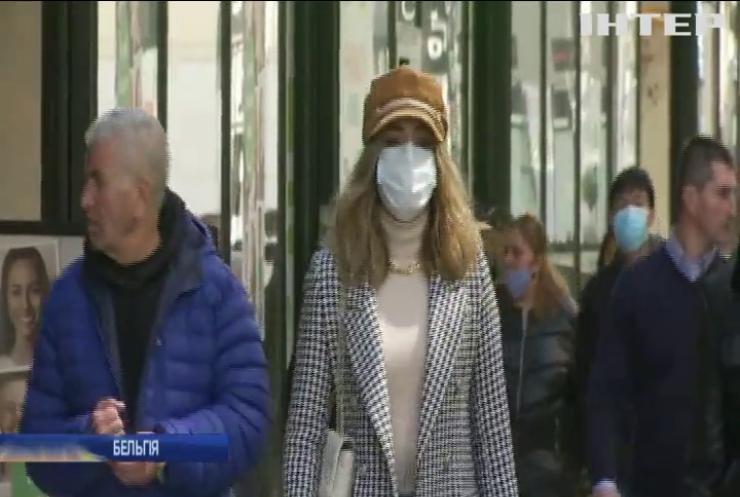У Бельгії група активістів судитиметься з владою через карантин