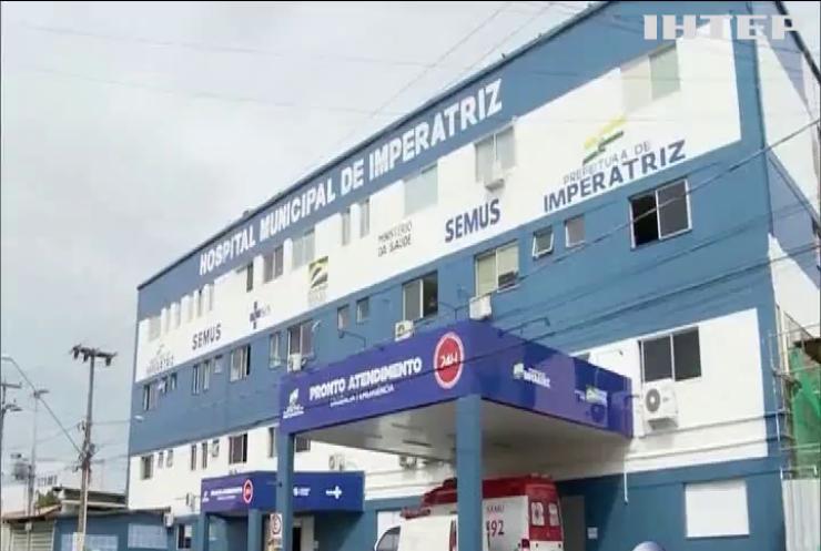 Бразилія перетворилась на новий центр епідемії