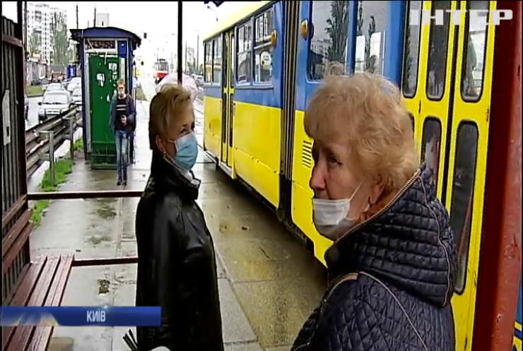У Києві пом'якшили карантин та запустили метро
