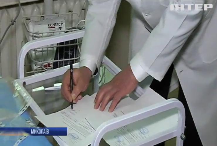 Лікарям Миколаєва подарували апарат штучної вентиляції легень