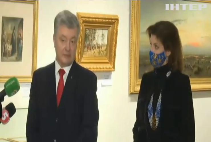 Сумнівна виставка картин Петра Порошенка: чому ДБР влаштувало сутички у музеї