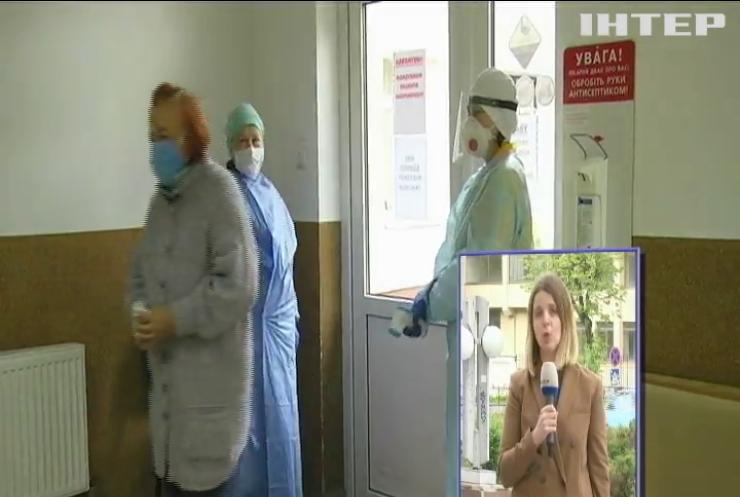Психіатрична лікарня та онкоцентр стали осередками масового зараження СOVID-19