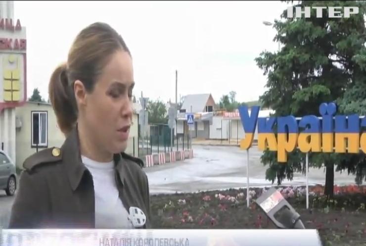 """Представники """"Опозиційної платформи - За життя"""" закликають присвоїти мешканцям прифронтових зон Донбасу статус мирних жителів"""