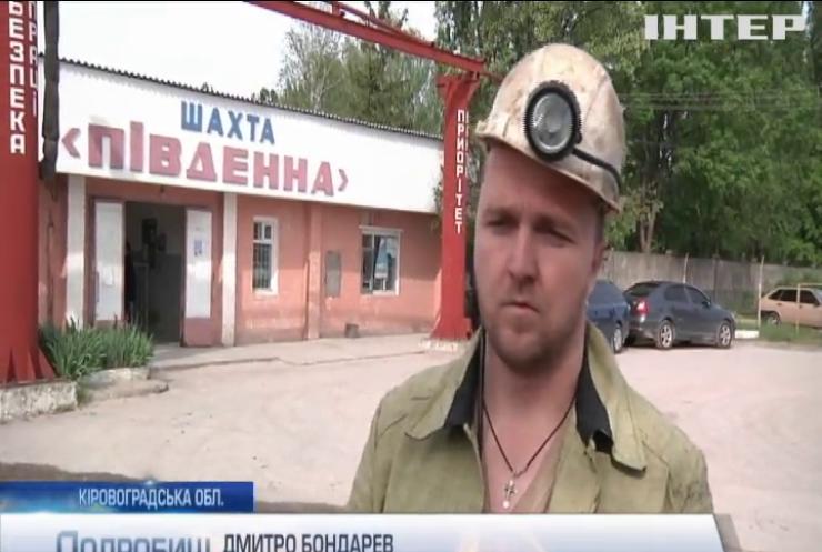 Два місяці безгрошів'я: шахтарі трьох державних шахт потестують