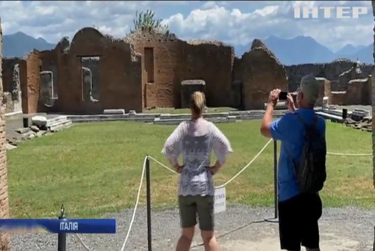 Помпеї накрило хвилею туристів
