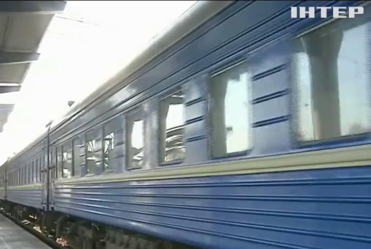 """""""Укрзалізниця"""" відновлює роботу швидкісних потягів"""