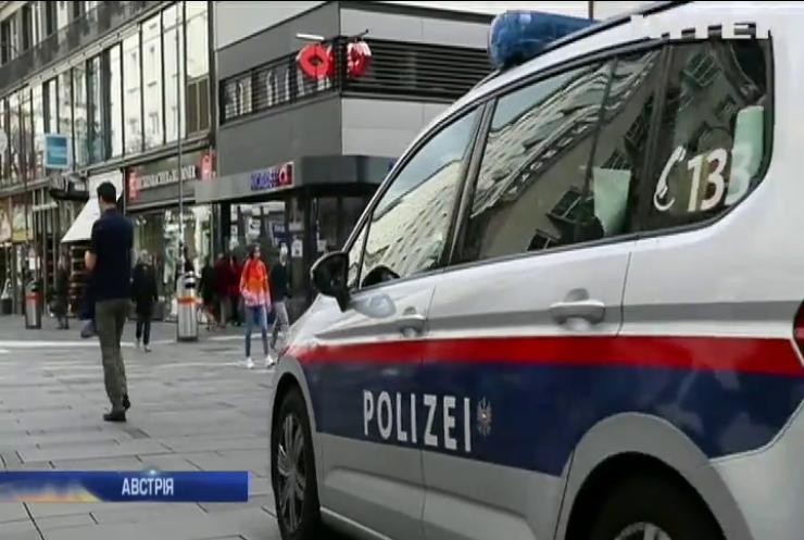 Громади Австрії отримають мільярд євро на подолання коронавірусної кризи