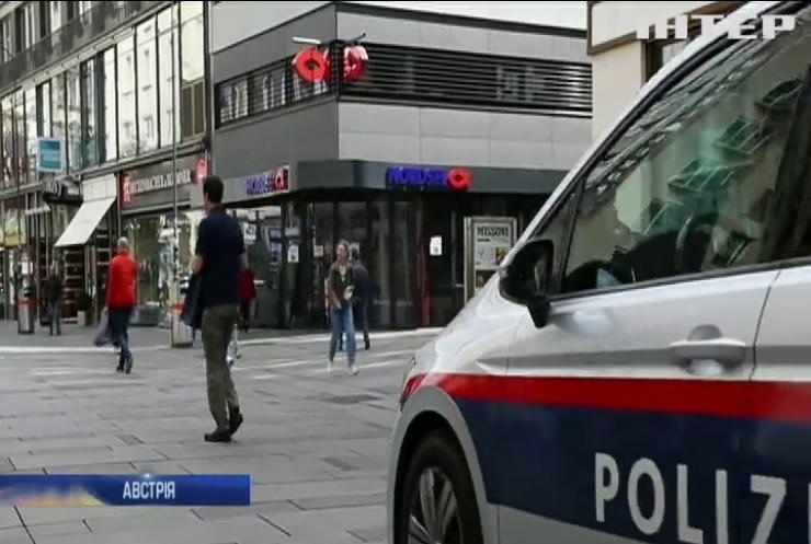 Австрія виділить мільярд на спасіння місцевих громад