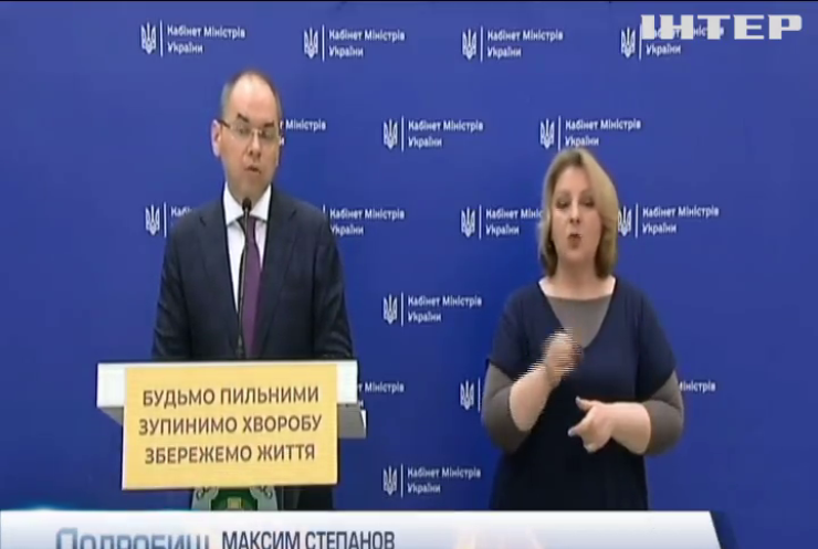 Київ готується до відкриття торгових центрів