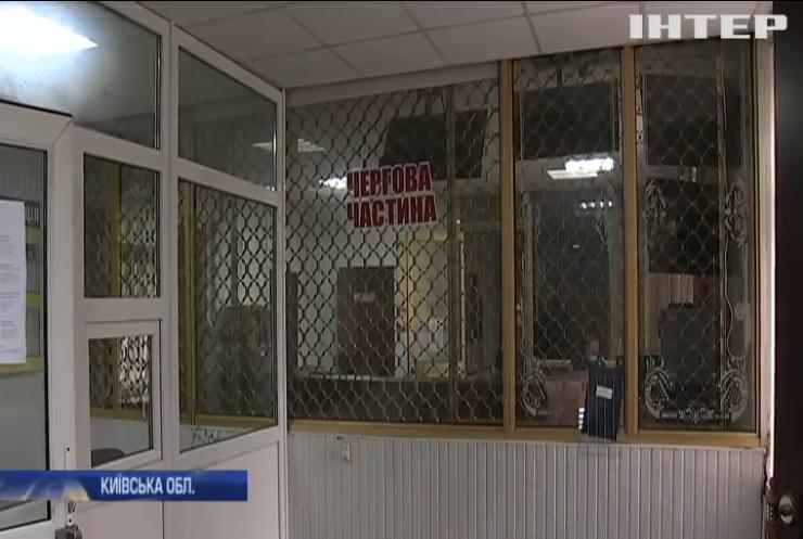 Зґвалтування і тортури у поліції: Кагарлицьку справу розглянуть у парламенті