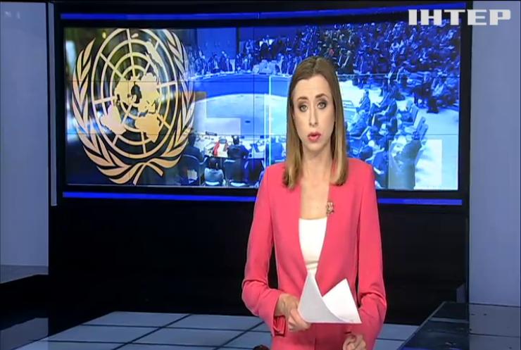 Чому Росія шантажує ООН