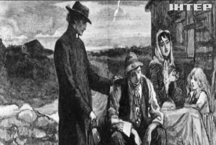 Борг крові: ірландці зібрали допомогу для корінних народів Америки