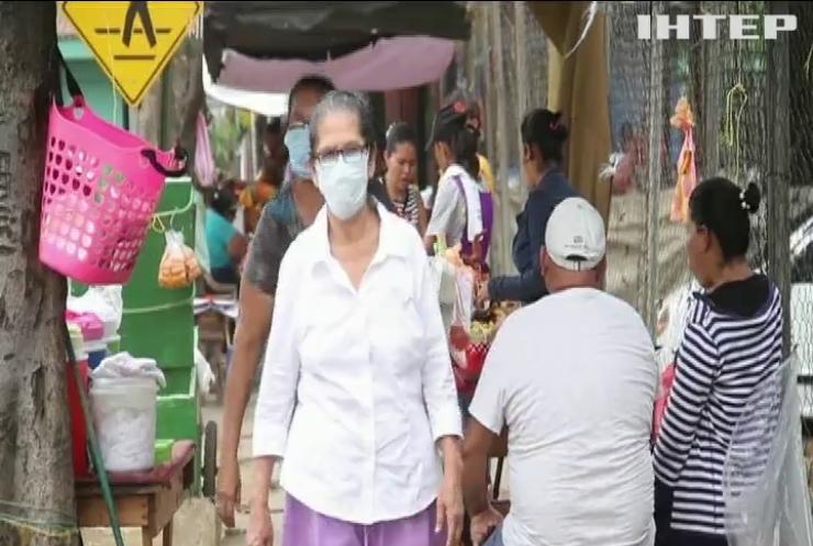 Через коронавірус мільйони жителів Латинської Америки опинилися на межі голоду - ООН