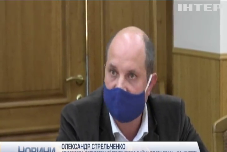 """""""Опозиційна платформа - За життя"""" вимагає зупинити свавілля та корупцію на Сумщині"""