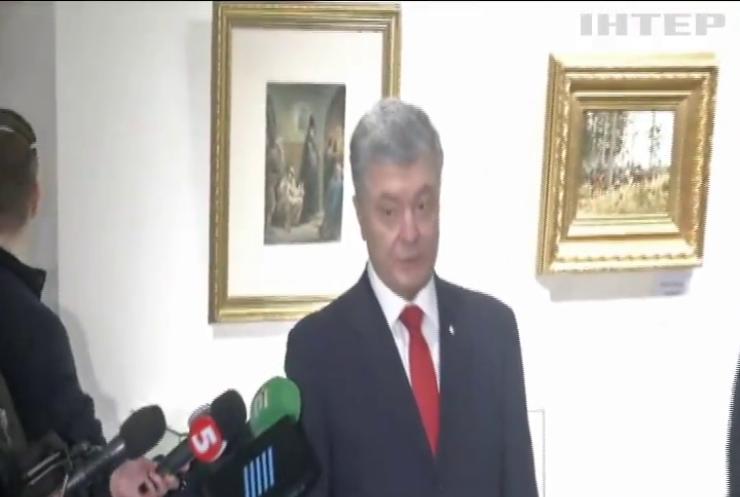 Мистецько-кримінальна справа: ДБР влаштувало штовханину на виставці картин Петра Порошенка