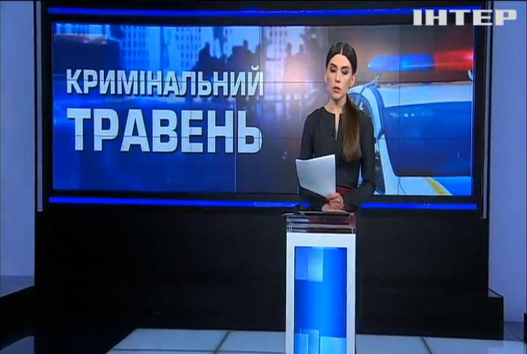 У центрі Києва влаштували криманальні розбірки