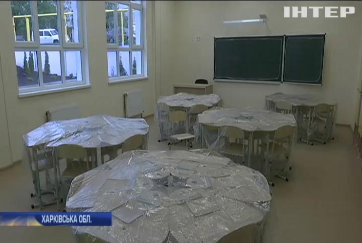 Довгобуд чи заклад для малечі на Харківщині: Юлія Світлична підтримає будівництво