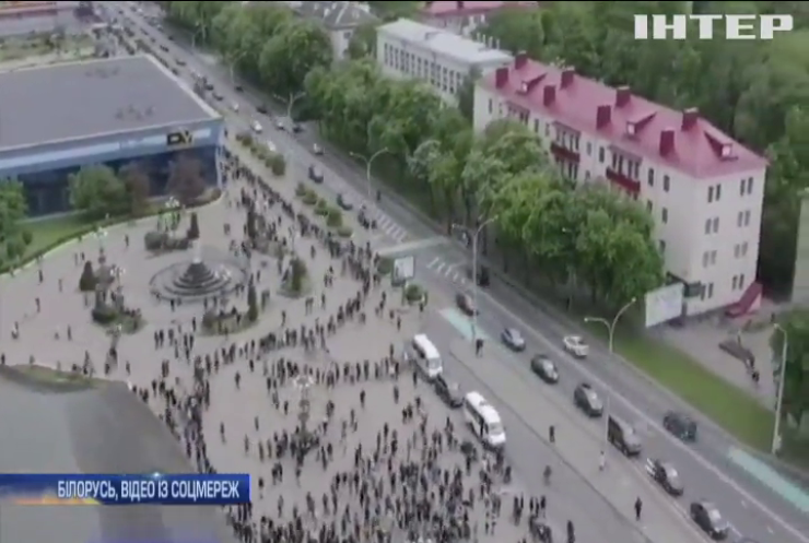 Опозиція Білорусі вивела людей на акції протесту