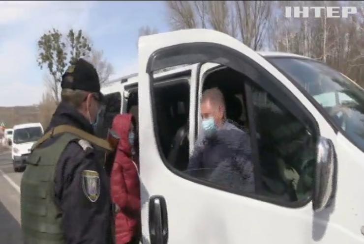 Пункти пропуску Донбасу перейшли у літній режим роботи
